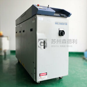 Used Miyachi Ml2651b 500w Yag Laser Welder