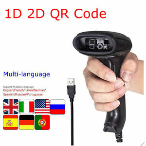 1d 2d qr Code Handheld Wired Usb Barcode Scanner Reader For Win10