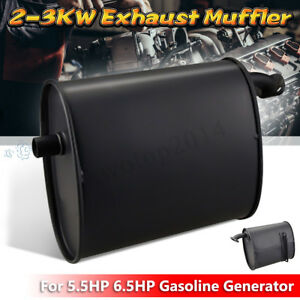 2 3kw Universal Exhaust Muffler Silencer Iron For 5 5hp 6 5hp Gasoline Generator