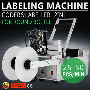 Lt 50d Automatic Round Bottle Labeling Machine With Date Code Printer Labeller U