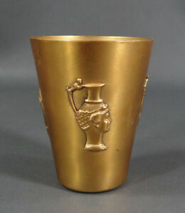 Greek Thracian Gold Treasure Royal Ceremonial Set Rhytons Old Gilt Tumbler Cup