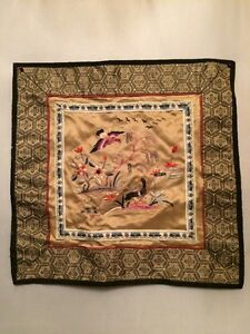 Antique Silk Handmade Chinese Embroidery Textile Panel Floral And Birds 11 X11