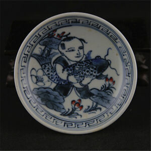 Chinese Old Marked Underglaze Blue Red Baby Fish Porcelain Compote Fruit Bowl