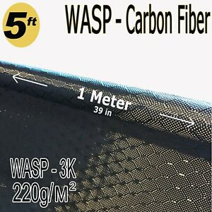 1 Meter X 5 Ft Wasp Carbon Fiber Fabric 3k Tow 220g m2 Wasp Hive Weave