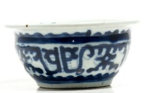 Antique Chinese Blue White Porcelain Bowl Jian Ding Certified Export Guangdong