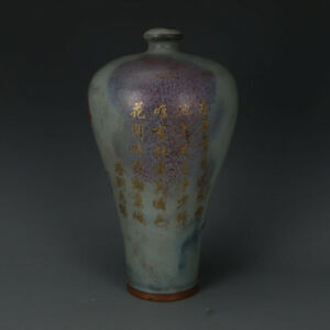 Chinese Old Jun Kiln Red Spot Painted Flowers Calligraphy Pattern Porcelain Vase
