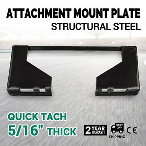 5 16 Quick Tach Attachment Mount Plate Adapter 46 Lbs Skid Steer