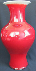 Late Ch Ing Dynasty Ox Blood Red Vase
