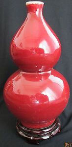 Large Chinese Kang Hsi Ox Blood Red Double Goruded Vase