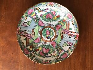 Chinese Famille Rose Medallion Shallow Bowl 7 5 Hand Painted