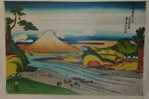 Scene Of Fujigawa On The Tokaido Road Shotei Hokuju Woodblock Print Edo Period
