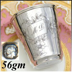 Antique French Sterling Silver Wine Or Mint Julep Cup Tumbler Timbale Floral