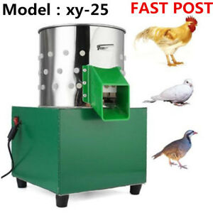 220v Depilator Dove Chicken Birds Feather Plucking Machine Poultry Plucker Usa