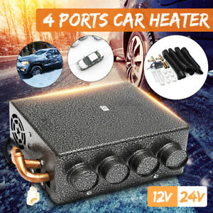 12 24v 4 Ports Car Underdash Universal Double Compact Heater Heat Speed Switch
