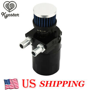 New Universal Car Black Baffled Oil Catch Tank Can Closed Loop Breather Filter