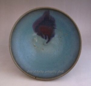7 Old Chinese Yao Bian Jun Porcelain Bowl