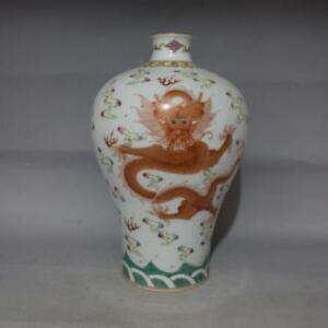 Chinese Old Marked Gilt Famille Rose Iron Red Loong Cloud Pattern Porcelain Vase