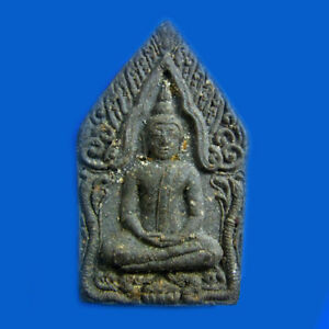 Phra Khun Paen Add Treasure Lp Chang Thai Amulet Buddha For Sucessful In Life