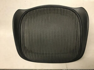 Herman Miller Aeron Chair Replacement Seat Pan Graphite Small Size A Frame