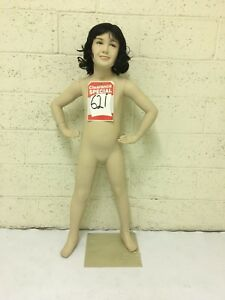 Fleshtone Fiberglass Child Mannequin Damaged 62 I