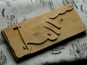 Giant Pointing Hand 11 81 Letterpress Wooden Printing Block Wood Printer Type