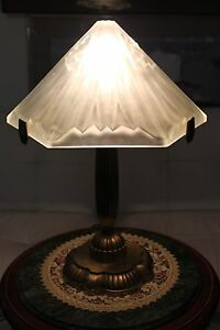 Vintage French Frosted Glass Lamp Made In France