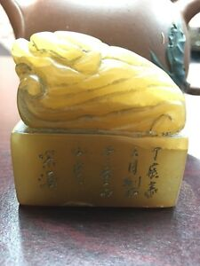 Chinese Old Stamp Seal Stone Soap Stone