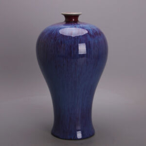 Chinese Old Marked Jun Kiln Flambe Purple Red Glaze Porcelain Meiping Vase