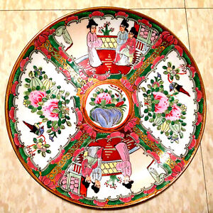 Antique Chinese Qing Dynasty Republic Famille Rose Medallion 1850 1890 Plate
