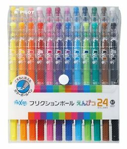 Pilot Frixion Pencil 0 7mm Ballpoint Pen 24 Colors Set 24 Colors Set