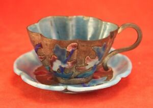 Vintage Chinese Enamel And Silver Metal Cup And Saucer Turquoise