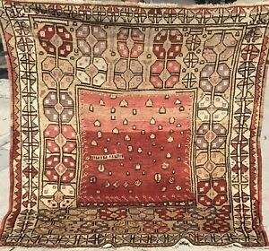 An Awesome Antique Turkish Rug