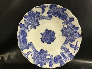 Antique Chinese Blue White Porcelain Butterfly Dish Plate Bowl