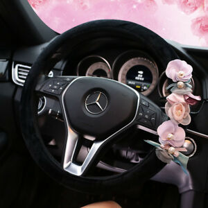 Car Steering Wheel Cover With Fashion Cute Flower For Girls Women Ladies