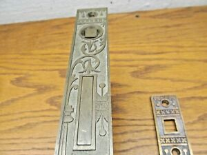 Broken Leaf Bamboo Single Pocket Door Lock Mortise Lock Nice Ornate