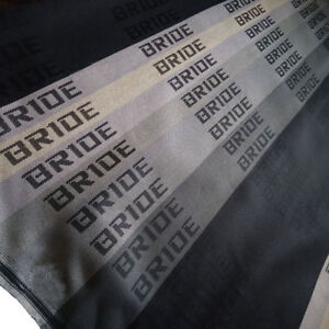 Gradation Bride Fabric Racing Seat Cover Door Panel Decoration Material 1m X1 6m