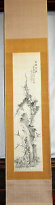 Japanese Hanging Scroll Drawing Of The Dead Tree The Bamboo And The Ston Edo