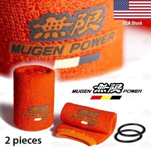 2x Mugen Brake Clutch Reservoir Oil Cap Tank Cover Sock For Acura Honda Ilx Tlx