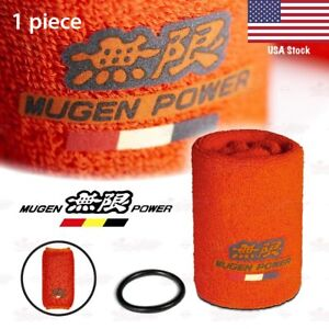 1x Mugen Brake Clutch Reservoir Oil Tank Cover Sock For Acura Honda Civic Type R