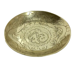 Vintage Antique Brass Dragon Hand Engraved Design Plate Bowl 9 China