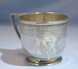 Antique Sterling Silver Century Cup Mug By Wm B Durgin A Hansen Circa 1900