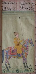 Pair Of Indian Miniatures Horse And Rider Gouache Gilt Museum Framing