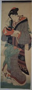Japanese Oban Vertical Diptych Woodblock Print Beauty 19th Century