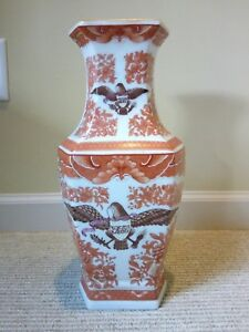Porcelain Handpainted Chinese Export American Eagle Iron Red Fitzhugh Vase