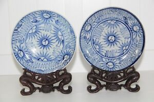 Pair Of Blue White Porcelain Plates With Mark China Vietnamese 19thc