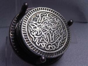 Set Of 6 Heavy Islam Calligraphy Quality Silver Plate Coasters