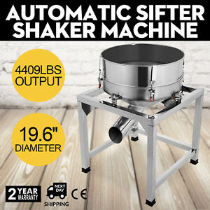 Automatic Sifter Shaker Machine Efficiency Flour Clean Easily Vibration Motor