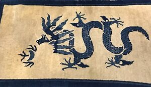 An Awesome Antique Chinese Dragon Rug