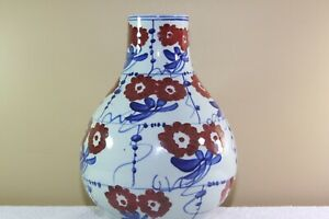 Chinese Ball Vase With Iron Red And Cobalt Blue Flowers
