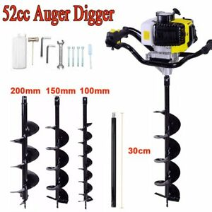 3hp 5cc Power Engine Gas Powered One Man Post Hole Digger 4 6 8 Auger Bit Vi
